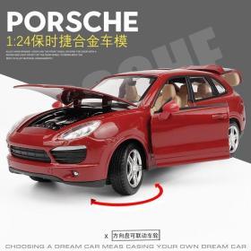 彩珀合金车模(型号68241) 1:24仿真保时捷卡宴S 汽车模型 儿童玩具车