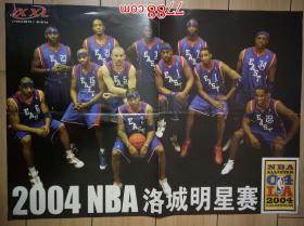 海报:《NBA特刊》杂志社:2004年NBA洛城明星赛(折叠寄送)