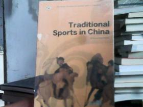 Traditional Sports in China