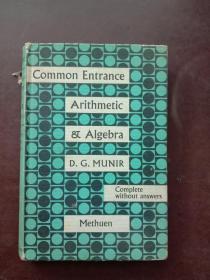 common entrance arthmetic and algebr