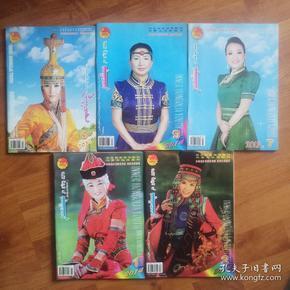 内蒙古青年。五本共售。详情见照片。