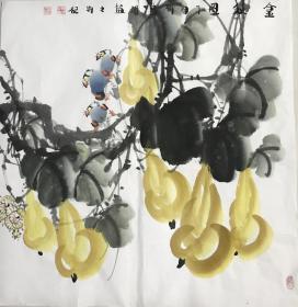 【保真】。【陈书雅】河南省美协会员、中国书画研究社会员、手绘四尺斗方花鸟作品(68*68CM)(金秋图)