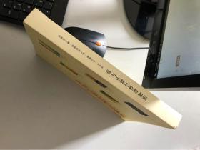 深圳公益诗歌节年鉴
