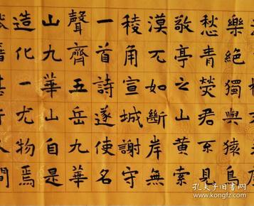 罗燕柳,江西都昌人.中国书法家协会会员,九江画院特聘图片