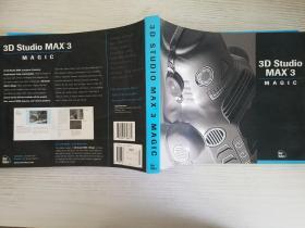 3d studio max 3 特效魔法师(有光碟)【实物拍图】