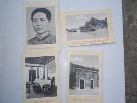 中国共产党第一次全国代表大会会址记念馆,4张