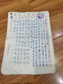 五十年代中医药方15张合售(国医王问滨方笺)