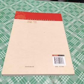 丛书研究汉语教学法对外学前10以内加减法教案北语:对外汉语综合课图片