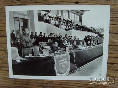 老照片:【※1978年,华国锋出访朝鲜,平壤牡丹峰体育场举行十万人欢迎大会,华主席和金日成在主席台 ※】