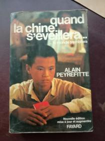 Quand La Chine Seveillera… …Le Monde Tremblera《当中国觉醒之时》【法文原版,阿兰·佩雷菲特著作,附珍贵历史照片】