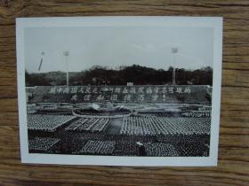 老照片:【※1978年,华国锋出访朝鲜,平壤牡丹峰体育场举行五万青少年团体操 ※】