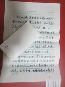 著名秦腔表演艺术家 吴德 手札6页