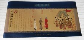 2002年特种邮票 2002-5 M(1-1)T 小型张《中国绘画·唐·步辇图》特种邮票 1套1枚【新票】小型张