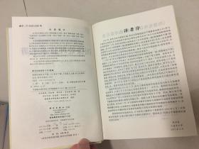 表面处理实用技术手册.pdf