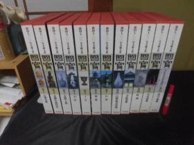 国宝 韩国7000年美术大系 12册全 包邮