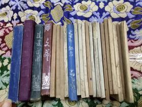 全国劳模、原长沙十中老教师唐文录五六七十年代日记笔记22册
