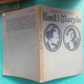 emili maryla(外文原版 波兰语)