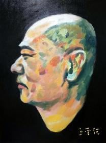 名人字画收藏  王圣强油画  人物头像