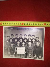 1985年下昂中学(今湖州菱湖中学)田径运动会合影留念