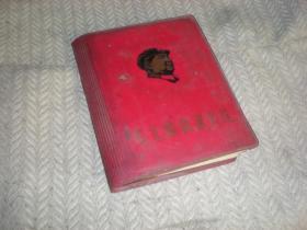 毛主席语录卡片  11张药方 其他空白
