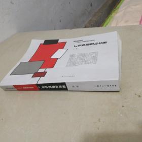 中国高等院校广告专业通用精品教材:广告学原理与实务