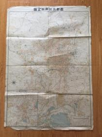 民国日本印刷《最新京都市街全图》大幅彩印77X54厘米