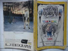 国家地理杂志1991-英文版