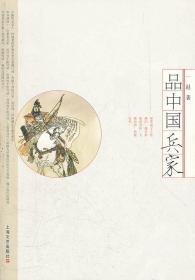 玻璃门内 夏目漱石小品四种 正版 一退 9787532144280