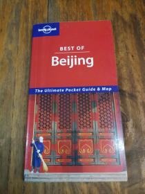 Lonely Planet Best of Beijing (Lonely Planet Pocket Guide Beijing)