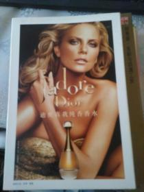 明信片Dior(共21张)