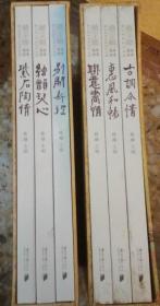 名家艺术典藏《饶宗颐艺术经典》全6册,8开铜版纸全彩,重达16斤。