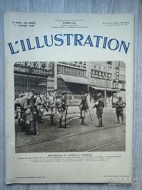 法国画报老报纸lIllustration 1938年1月1日,新年特刊!日军占领南京后向上海进发和上海国际租界里的各国列强保护其租界活动。看图与详读说明。