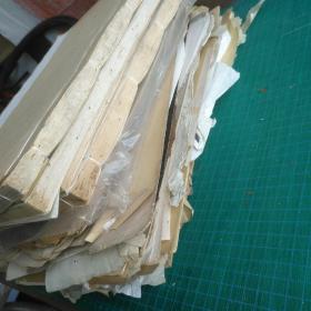 拆碑帖拓片剩余下各种旧纸