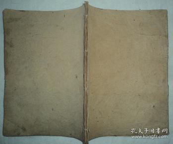 清代手抄本、【医方】、蝇头小楷漂亮、密密麻麻、内容完整