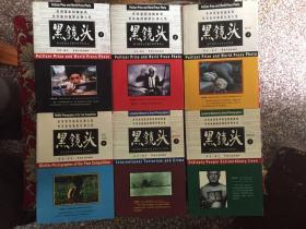 黑镜头(1~6、全六册)