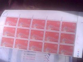 中华人民共和国第八 届人民代表大会邮票15枚
