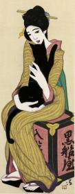 日本近代著名诗人、画家 竹久梦二 套色版画《黑船屋》一幅(画心尺寸:47.2*18.3cm)  HXTX106488