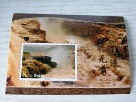 2002年特种邮票 2002-21 M(1-1)T 小型张《黄河壶口瀑布》特种邮票 1套1枚【新票】金箔小型张