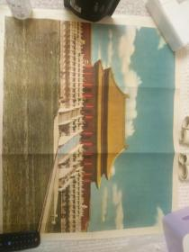 1958年小学地理教学挂图《北京故宫》《颐和园》《英雄纪念碑》《石景山钢铁厂》《北京第一纺织厂》5张