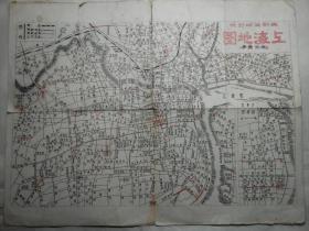 早期50代最新簡明路線《上海地圖》原始每份八分加印每本壹角