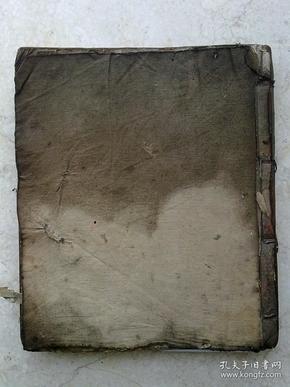 清代戏本                                              手抄本                                                        一大厚册                          海量的戏文