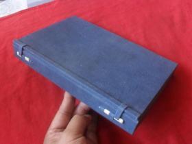 清道光年木刻精印---《本草备要》4册全
