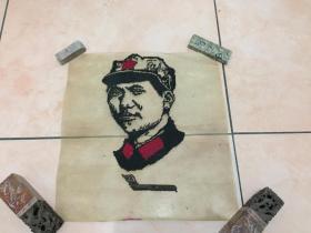 保真!文革主席 纱窗绣(尺寸:35厘米X33厘米)