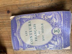 3225:1945年外文原版《LES CONTEURS FRANCAIS DU XVI SIECLE 》 十六世纪法国童话故事