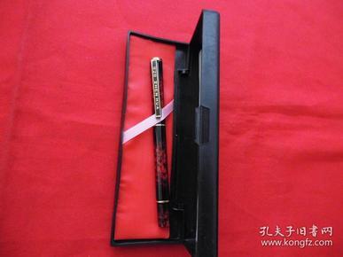 【振华】928型===老钢笔