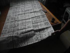 杭州师范大学袁小捷篆书精品一大张:书七言诗一首(88X175)CM【永久包真】