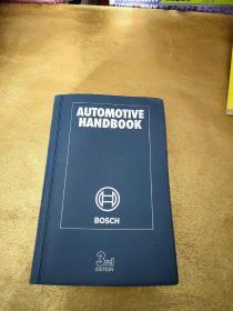 AUTOMOTIVE HANDBOOK 3rd ed 英文汽车手册