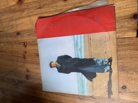 3306:《为毛主席诗词谱曲 歌曲》唱片,封套有林彪题词