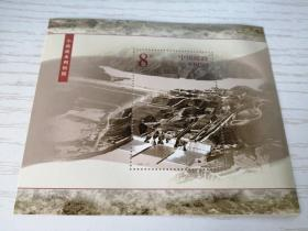 2002年特种邮票 2002-12 M(T) 小型张《黄河水利水电工程-小浪底水利枢纽》特种邮票 1枚【新票】小型张