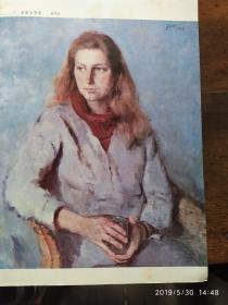 画页:油画---美国女学者--朱乃正,,白桦--闻立鹏,绿色的诗--庄言106
